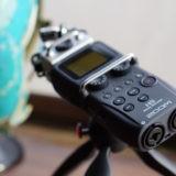 ZOOMのハンディレコーダー「H5」のレビュー