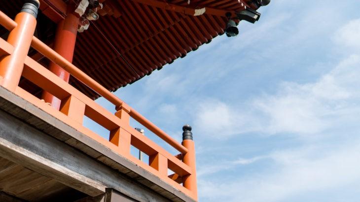 【観光・撮影スポット】広島県の尾道を散策してきた