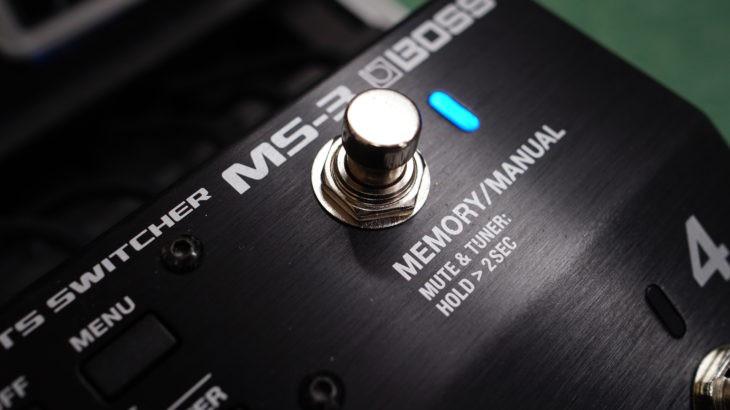 BOSS MS-3のレビュー(ボード作例あり)