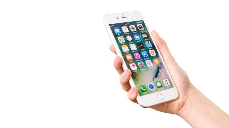 【iOS】iPhone/iPadで「アプリの終了」は非推奨!バッテリーの消費が早くなります。