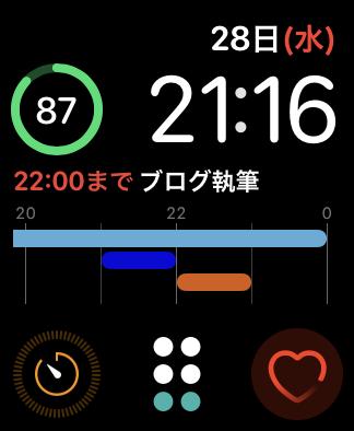 Apple Watch4のおすすめコンプリケーション!「Fantastical 2」