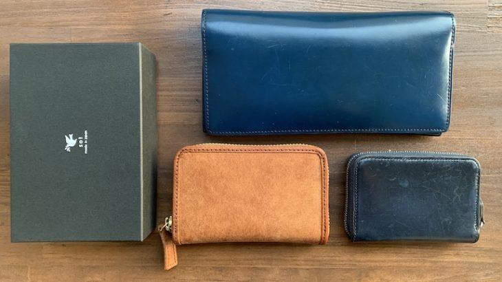 小さい財布にするメリットとおすすめの小さい財布
