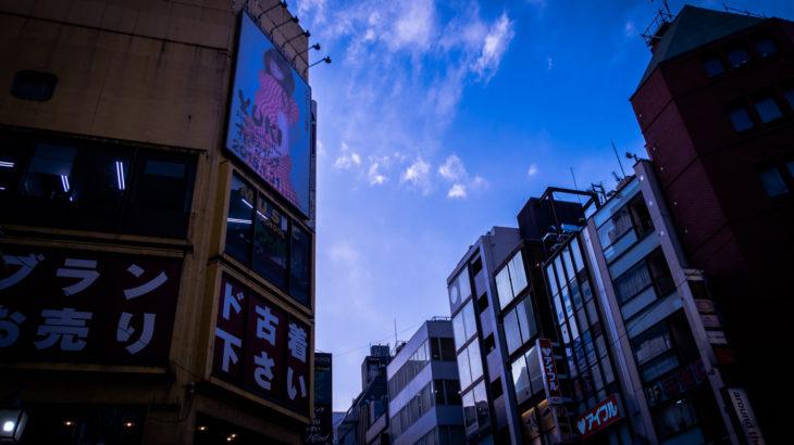 【Lightroomプリセット】街フォトをクールな雰囲気に。