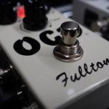 Fulltone OCDをレビュー。王道なサウンドが良き。