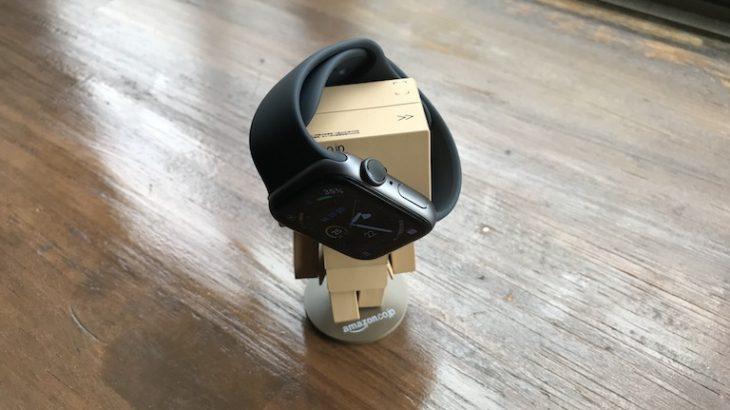 Apple Watch Series4を使ってみて便利だと感じた点