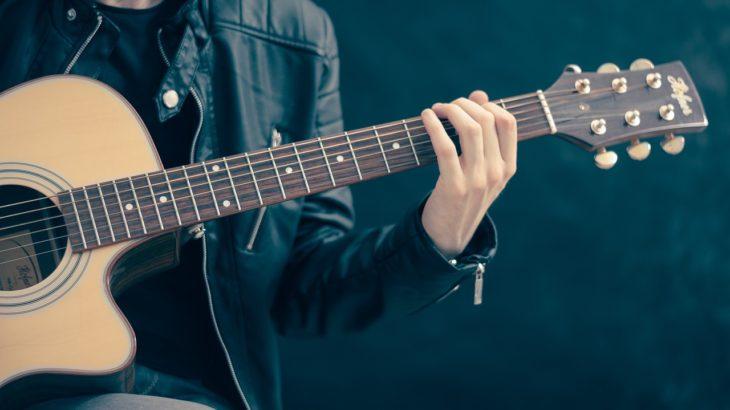 ギターを趣味にするメリット(年齢・経験不問でいつでも始められます)