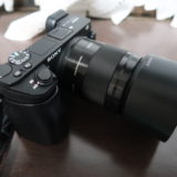 【作例あり】SONY おすすめ単焦点レンズ「SEL50F18」レビュー【コスパ抜群!】
