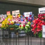 【セトリ】YUKI Concert Tour trance/forme 2019/06/15東京国際フォーラムホールA