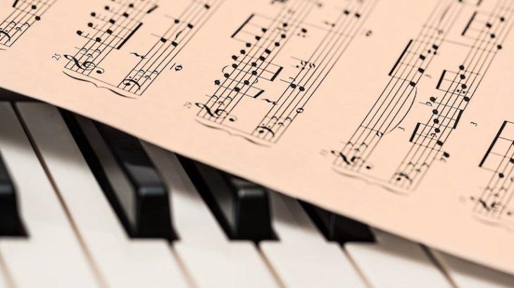 ダイアトニックコードの覚え方と#/♭(シャープ・フラット)の付く順番の覚え方